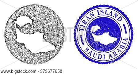 Mesh Inverted Round Tiran Island Map And Scratched Seal Stamp. Tiran Island Map Is Inverted In A Cir