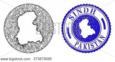 Mesh Hole Round Sindh Province Map And Grunge Seal. Sindh Province Map Is A Hole In A Round Stamp Se