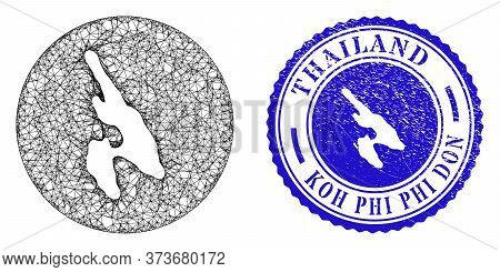 Mesh Hole Round Koh Phi Don Map And Scratched Seal Stamp. Koh Phi Don Map Is Carved In A Circle Stam