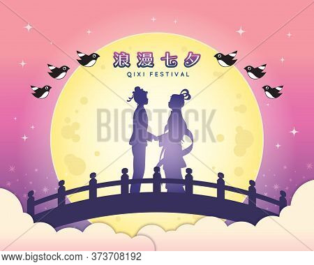 Qixi (double Seventh Festival) Or Tanabata Festival. Celebration Of The Annual Meeting Of Cowherd An