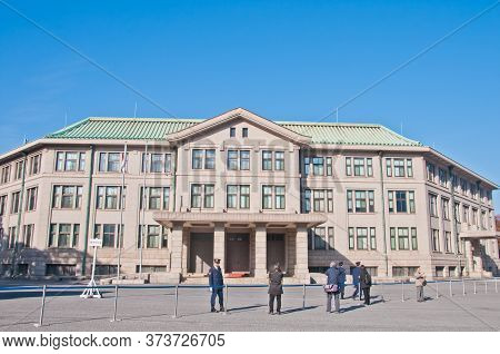 Tokyo, Japan - December 1, 2018: The Imperial Household Agency - Western Style Strong Building Insid