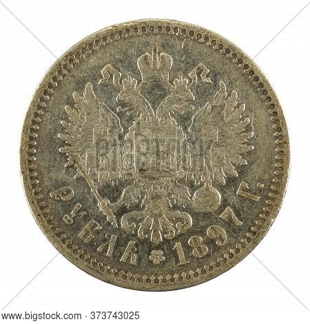 1 Russian Ruble Coin (1897) Obverse Isolated On White Background