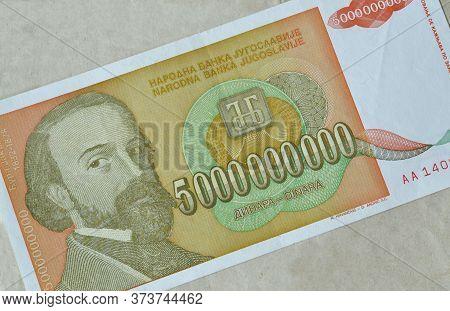 Obverse Of 5 Billion Dinars Paper Bill Issued By Yugoslavia, That Shows Portrait Of Poet Djuro Jaksi