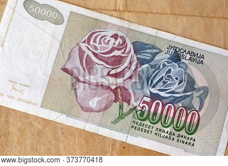 Reverse Of 50.000 Dinars Paper Bill Issued By Yugoslavia, That Shows Roses