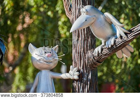 Voronezh, Russia - 25.08.2019 - Monument To Kitten From Lizyukov Street. Cat And Crow Landmark Statu