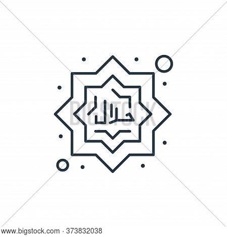 halal icon isolated on white background from islam and ramadan collection. halal icon trendy and mod