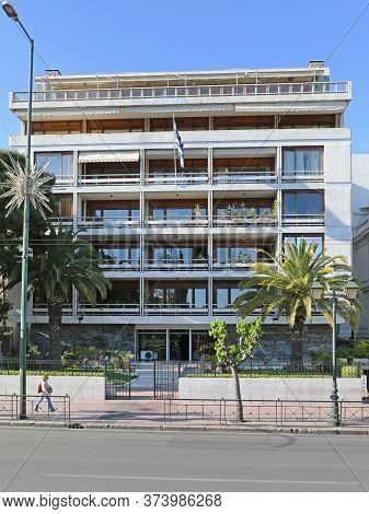 Athens, Greece - May 04, 2015: The Ministry Of Administrative Reforms And E-governance Building In A