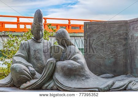 'Uji-Jujo' Monument in Kyoto Japan