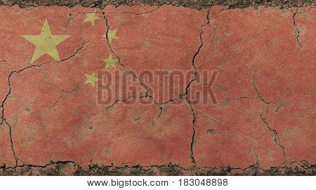 Old Grunge Vintage Faded China Republic Flag
