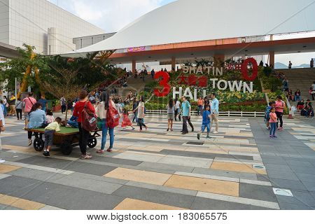 HONG KONG - CIRCA NOVEMBER, 2016: people walk and take a rest at New Town Plaza shopping mall