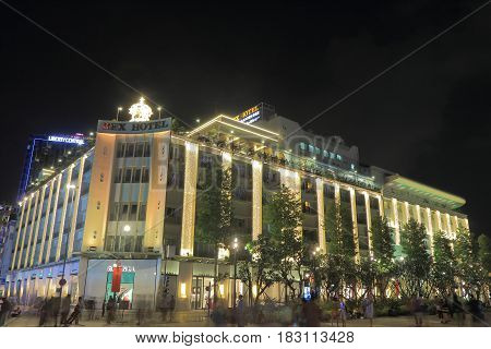HO CHI MINH CITY VIETNAM - NOVEMBER 27, 2016: Rex Hotel. Rex Hotel is one of the most luxurious hotel in Ho Chi Minh City.