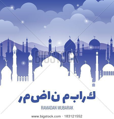 Arabic vector background with mosque. Muslim faith ramadan kareem greeting poster. Ramadan mubarak greeting card, illustration of muslim ramadan banner