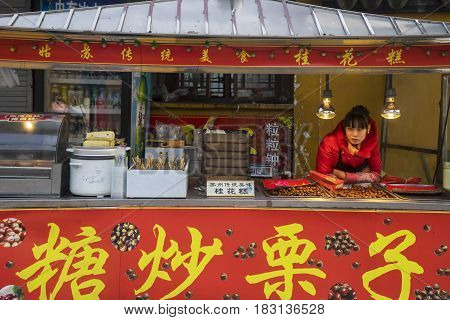 SUZHOU China. April 21 2017: Picture of street food vendor in Suzhou China
