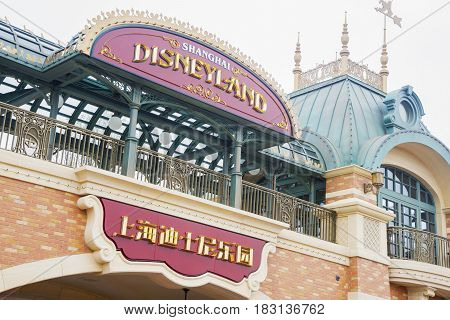 SHANGHAI China. April 20 2017: Picture of the gate of Shanghai Disneyland China