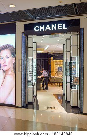 HONG KONG - MAY 05, 2015: Chanel store at shopping center in Hong Kong