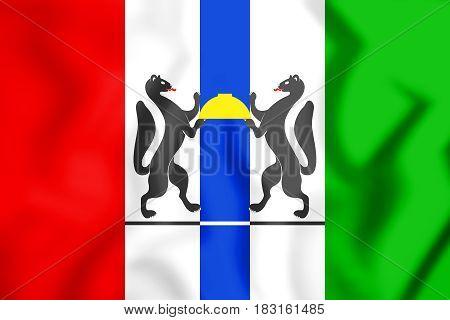 Flag_of_novosibirsk_oblast1