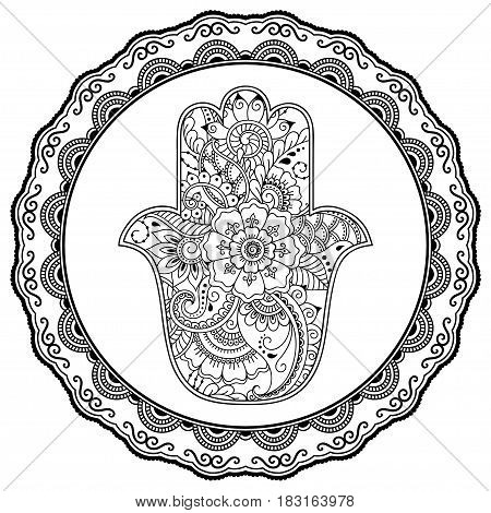 Hamsa hand drawn symbol in mandala. Mehndi style. Decorative pattern in oriental style. For henna tattoos, and decorative design documents and premises.