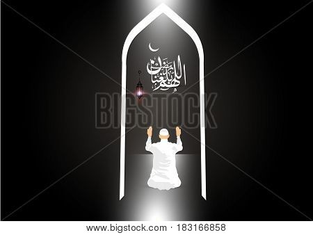 A Muslim man prays and calls his Lord to enable him to attain and fast the holy month of Ramadan, Arabic calligraphy translation : O Allah, Allow let us live to witness Ramadan , illustration
