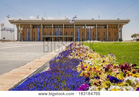 JERUSALEM, ISRAEL. June 10, 2014. The Knesset, Israeli parliament stock photo.