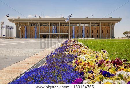 JERUSALEM, ISRAEL. June 10, 2014. The Knesset, Israeli parliament stock photo.