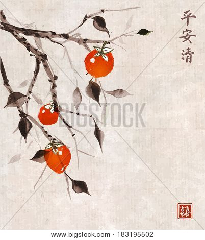 Date-plum tree with orange fruits on vintage rice paper background Traditional oriental ink painting sumi-e, u-sin, go-hua. Contains hieroglyphs - peace, tranqility, clarity, double luck