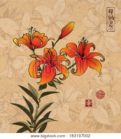 Orange lily flowers on vintage background with flowers. Traditional oriental ink painting sumi-e, u-sin, go-hua. Contains hieroglyphs - zen, freedom, nature, happiness