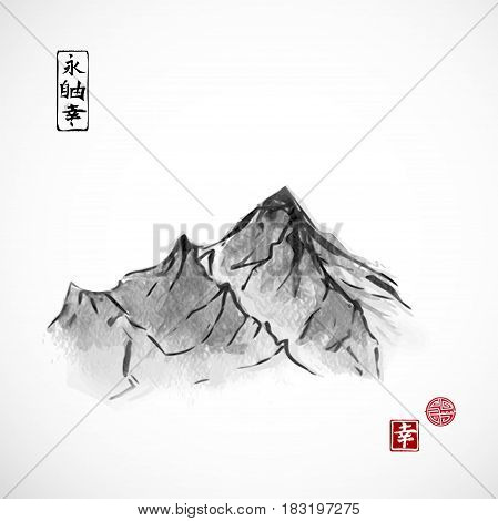 Mountains hand drawn with ink. Contains hieroglyphs - eternity, freedom, happiness. Traditional oriental ink painting sumi-e, u-sin, go-hua.