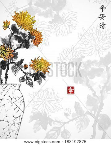 Vintage japanese vase with chrysanthemum flowers. Traditional oriental ink painting sumi-e, u-sin, go-hua. Contains hieroglyphs - peace, tranquility, clarity, happiness