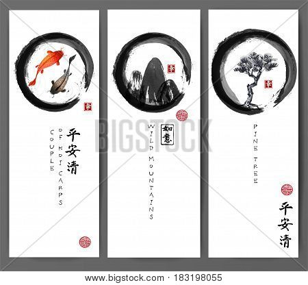 Banners with koi carps, mountains and pine tree in black enso zen circle on white background. Traditional oriental ink painting sumi-e, u-sin, go-hua. Contains hieroglyphs - peace, tranqility, clarity, happiness, dreams come true