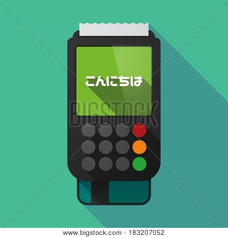 Long Shadow Dataphone With  The Text Hello In The Japanese  Language