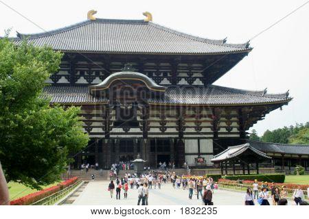 Giant Shrine2