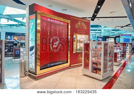 DUBAI, UAE - CIRCA JANUARY, 2017: perfumes and cosmetics on display in duty-free area of Dubai International Airport. The airport is home to the long-haul carrier Emirates.