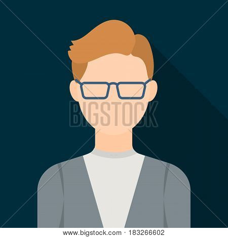 Man with glasses icon flat. Single avatar, peaople icon from the big avatar flat.
