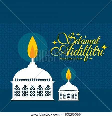 Vector muslim oil lamp - pelita with islamic pattern background. Selamat Aidilfitri greeting card. (caption: Fasting Day of Celebration, I seek forgiveness (from you) physically and spiritually)