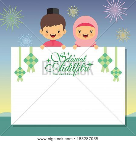 Hari Raya message board with ketupat. Muslim kids holding white paper with fire works. vector illustration (caption: Fasting Day of Celebration, I seek forgiveness, physically and spiritually)