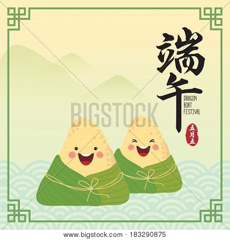 Cute chinese rice dumplings cartoon character with vector landscape. Dragon boat festival illustration. (caption: Dragon Boat festival, 5th day of may)