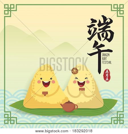Cute chinese rice dumplings cartoon character drinking tea. Dragon boat festival illustration. (caption: Dragon Boat festival, 5th day of may)