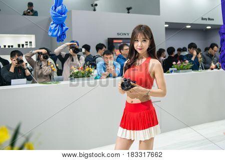 Seoul, South Korea - April 21, 2017: P&i 2017, The 26Th Seoul International Photo And Imaging Indust