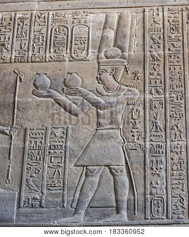 Hieroglyphic Carvings On An Ancient Egyptian Temple Wall