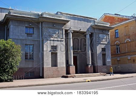 Kronstadt Russia - 10 July 2016: Marine library is the central library of the city of Kronstadt. Founded in 1832