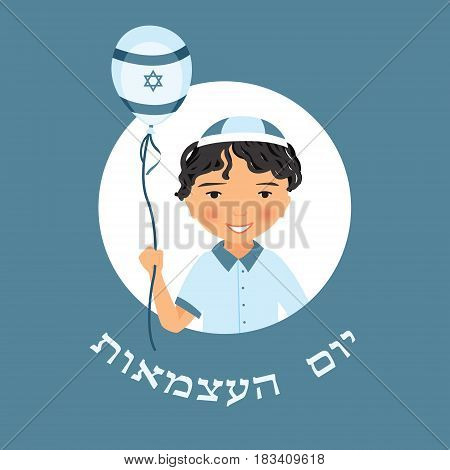 Yom Haatzmaut, Israel independence day vector card. Israeli national holiday. Boy with Israeli flag balloon.