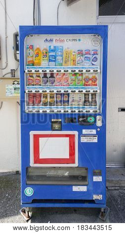 Okinawa Japan - April 19 2017.Vending machines in Okinawa. Japan has the highest number of vending machine per capita in the world at about one to twenty three people.