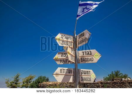 Distance pointer located at north of Israel, Avital mountain, next to Syria border.