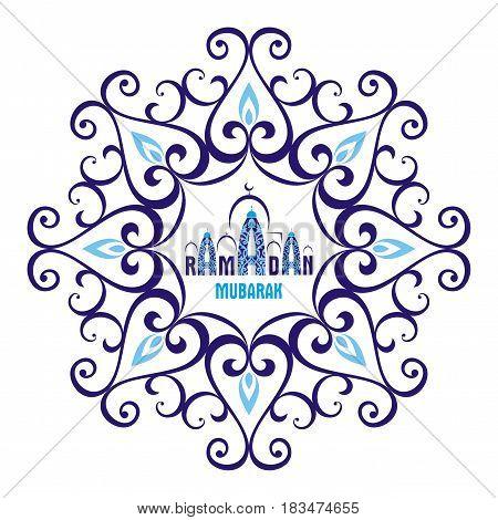 Ramadan Greeting Card White.eps