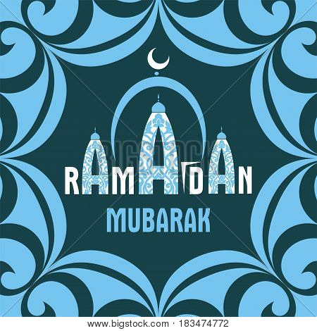 Ramadan Mubarak Greeting Card.eps