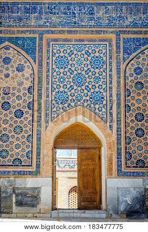 Door In A Wall Full Of Mosaic, Samarkand