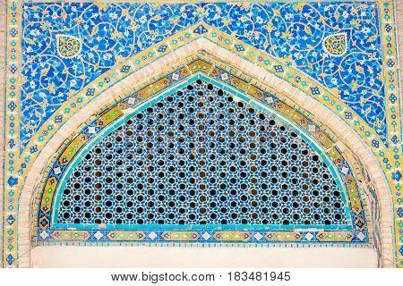 Detail At Samarkand Registan, Uzbekistan