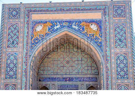 Mosaic Art, Sher-dor Madrasah, Samarkand, Uzbekistan