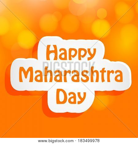 Illustration of text of Maharashtra Day with effects