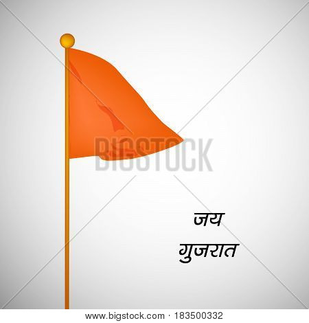 illustration of flag of gujarat state, India with hindi text jai gujarat